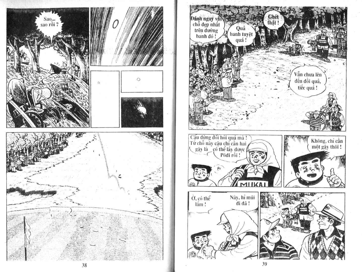 Ashita Tenki ni Naare chapter 41 trang 18