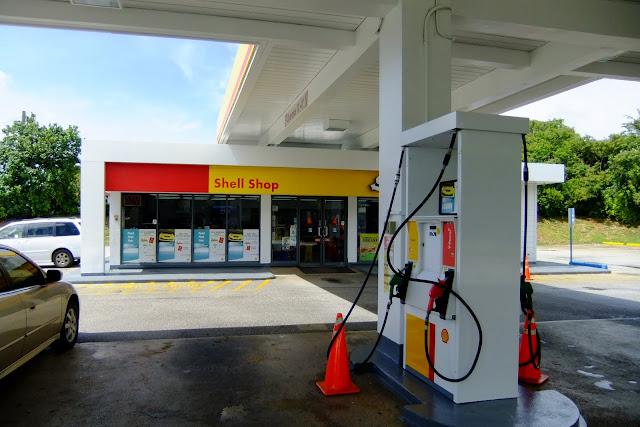 gas-station-guam-shell ガソリンスタンド シェル