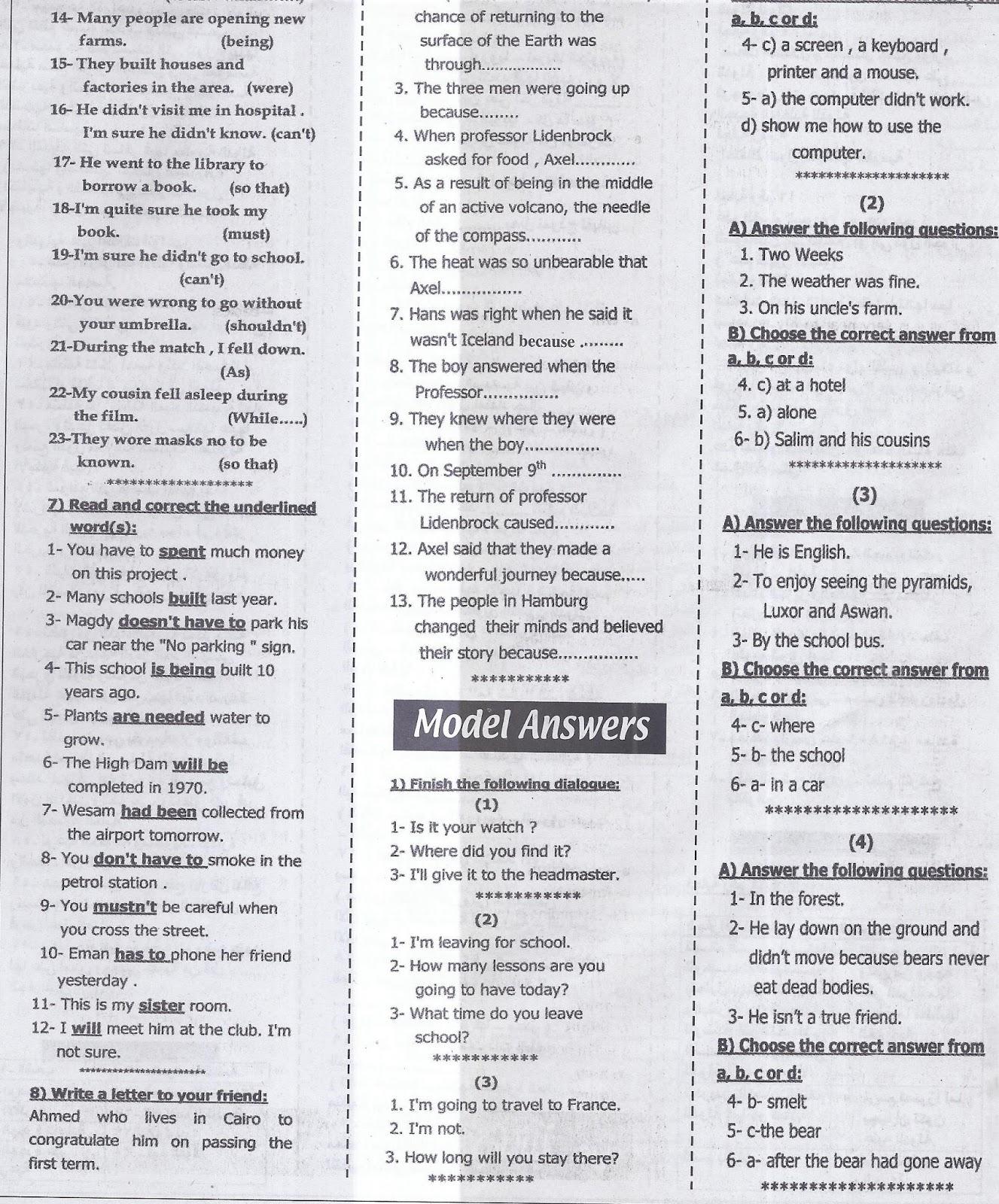 اول واقوى مراجعات ملحق الجمهورية فى اللغة الانجليزية للشهادة الاعدادية ترم ثان 21