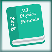 all-physics-formula-apk