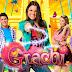 Por que a Nickelodeon devia REPRISAR Grachi? 6 Motivos...
