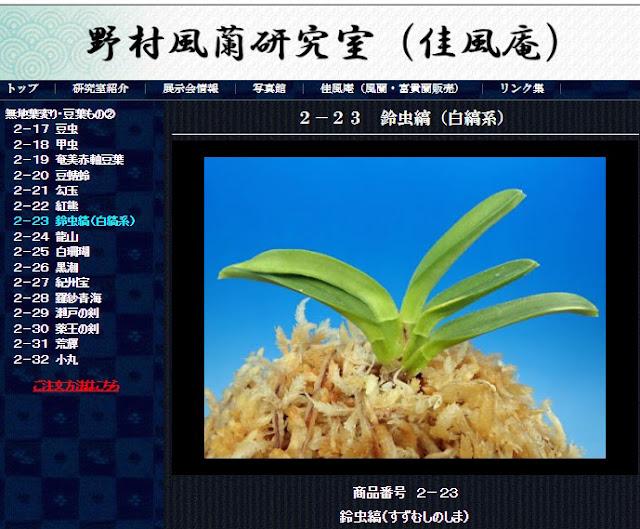 http://www.fuuran.jp/2-23.html