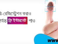 Grameenphone refer and get free internet data