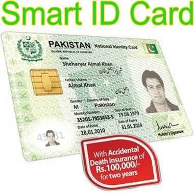 NADRA introduced Smart National ID Card (SNIC) - Pakistan