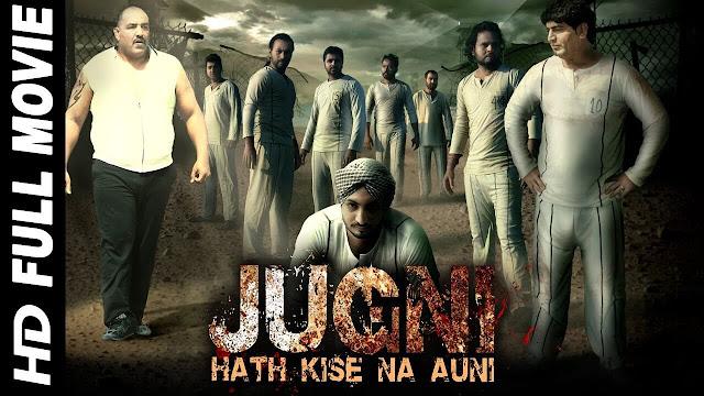 Jugni Hath Kise Nai Auni 2017 720p DVDRip Full Movie Download Free