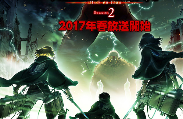 Review Anime: Shingeki no Kyojin Season 2