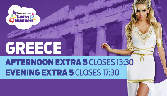 Play the Greece Extra 5 lotto draw twice a day with Lucky Numbers and Hollywoodbets
