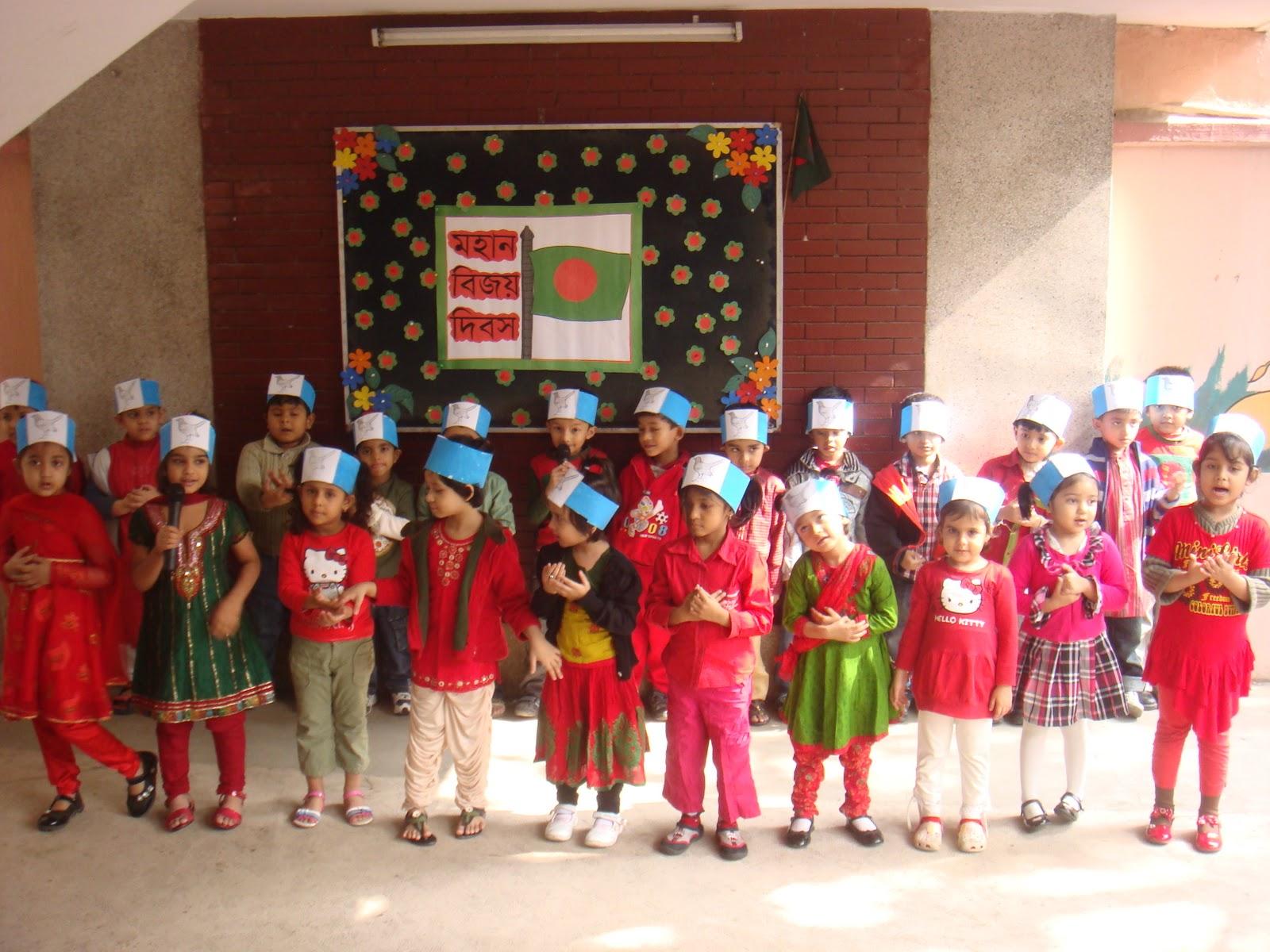 Dance bangla dance 2011