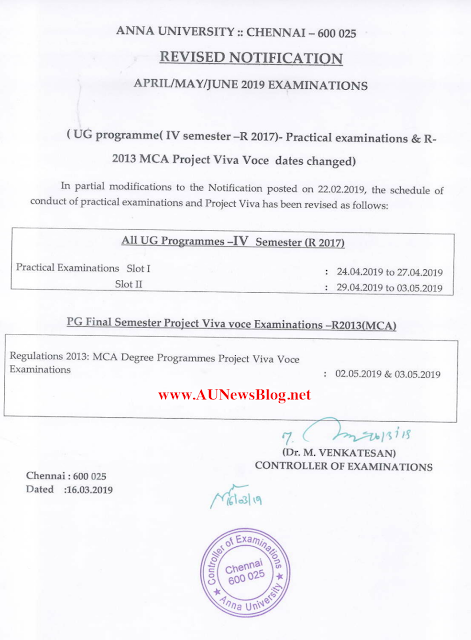 Anna University New Practical Schedule for April May 2019 exams