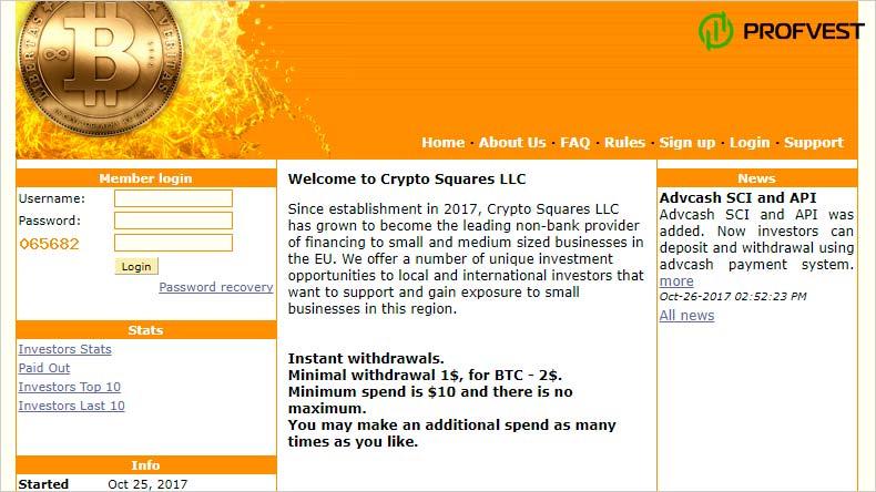 Успехи работы Crypto Squares