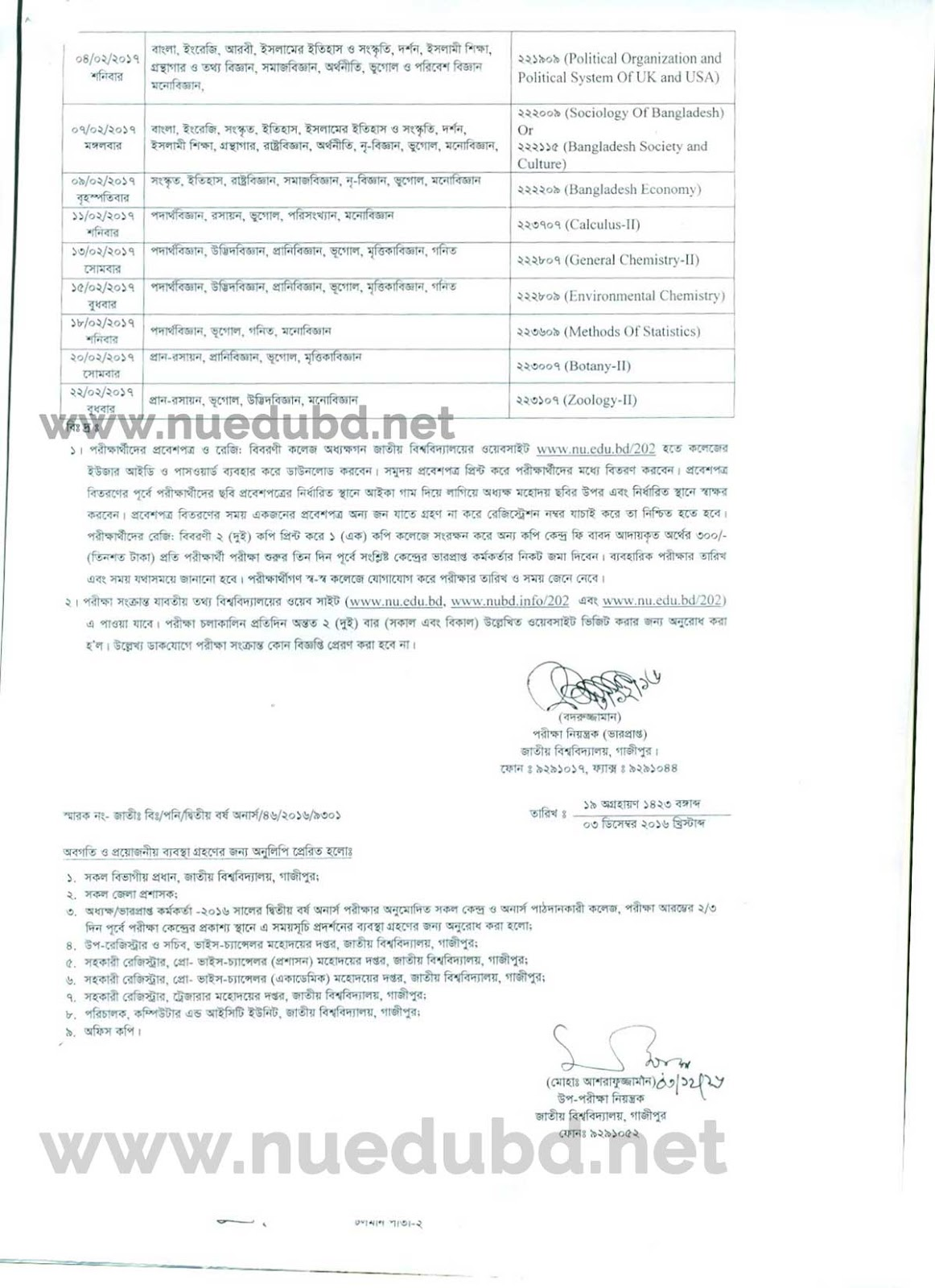 NU Honours 2nd Year Routine 2016 [Session 2014-15]