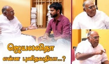 Pala. Karuppiah Exclusive Interview