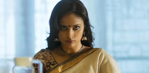 Watch 'Ekkadiki Pothavu Chinnavada' Movie Promos, Teaser, Theatrical Trailer