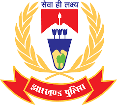 Jharkhand Police Recruitment 2017,Hawaldar, Constable (General), Cook & Driver, 627 posts