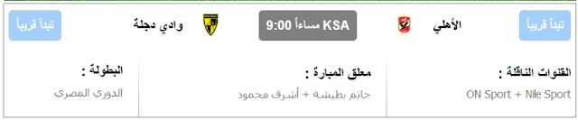 http://www.bushra.today/2017/04/on-sport-live.html