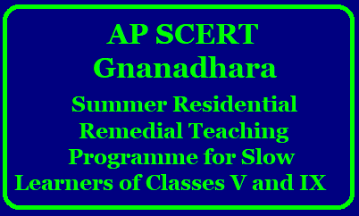 AP SCERT Gnanadhara Summer Residential Remedial Teaching Programme | Gnanadhara - Summer Residential Remedial Teaching programme to D1 & D2 Graders of class V & IX in summer 2018 -Workshop on Content Development Rc.No.21 | ap-scert-gnanadhara-summer-residential-remedial-teaching-programme-content-development R.C.No.21/B/SCERT/2018 Dated: 20.02.2018/2018/02/ap-scert-gnanadhara-summer-residential-remedial-teaching-programme-content-development.html