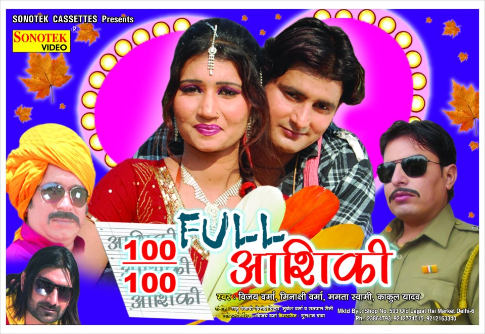 Sapna song video haryanvi song videos free download of android.