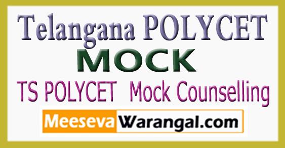 TS POLYCET Mock Counselling Telangana TS POLYCET (CEEP) Mock Counselling Ts Polycet Mock Counselling 2018