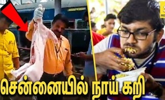 Dog Meat Seized | Chennai, Egmore