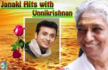 S.Janaki with Unnikrishnan Super Hit Best Love Songs