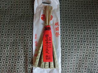 粽(ちまき)