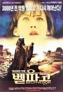 Belphegor Phantom of the Louvre 2001 Hindi Dual Audio Movie 85Mb hevc BRRip