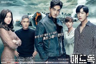 Sinopsis Drama Korea Mad Dog Episode 1, 2, 3, 4, 5, 6, 7, 8, 10, 11, 12, 13, 14, 15, 16 Sampai Terakhir