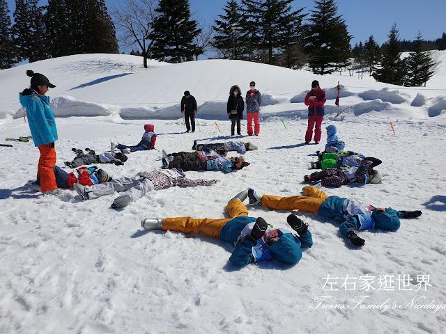 當間高原滑雪課程(kids Ski Lesson)