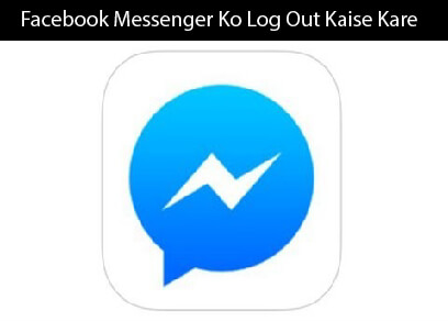 fb messenger tips