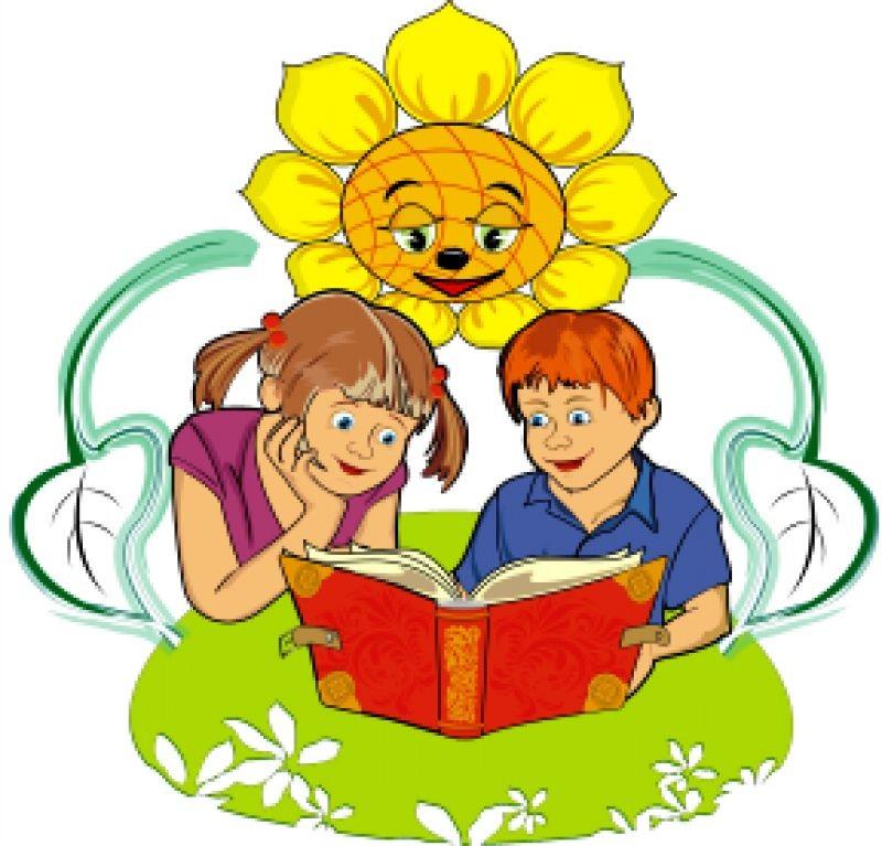 Картинки библиотек летом