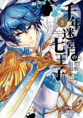 [Manga] 千年迷宮の七王子 第01-02巻 [Sennen Meikyu no Nanaoji Vol 01-02] Raw Download