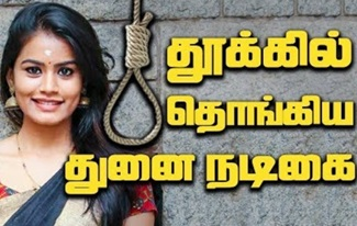Actress Riyamika Commits Suicide
