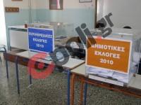 """Αυτοδιοικητικές Εκλογές: """"Πίεση"""" 70 Βουλευτών του ΣΥΡΙΖΑ για απλή αναλογική"""