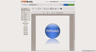 безплатен онлайн PDF редактор