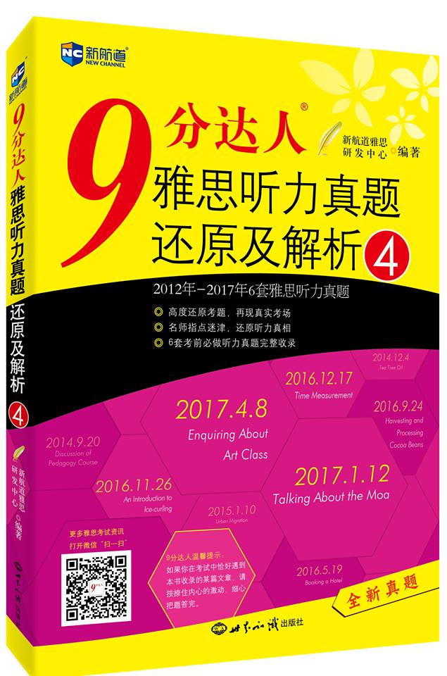 English Learning Material Pdf