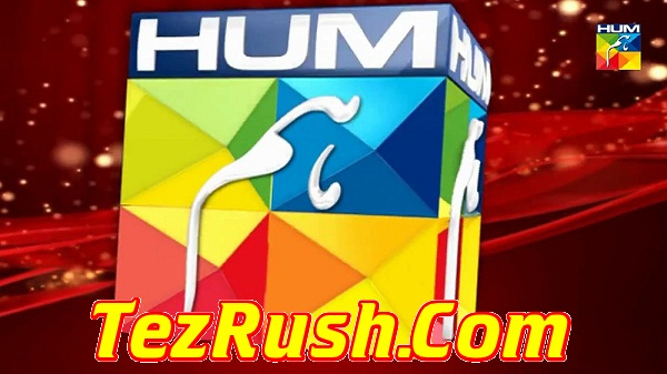 Hum TV HD Channel Official Logo 2018 TezRush