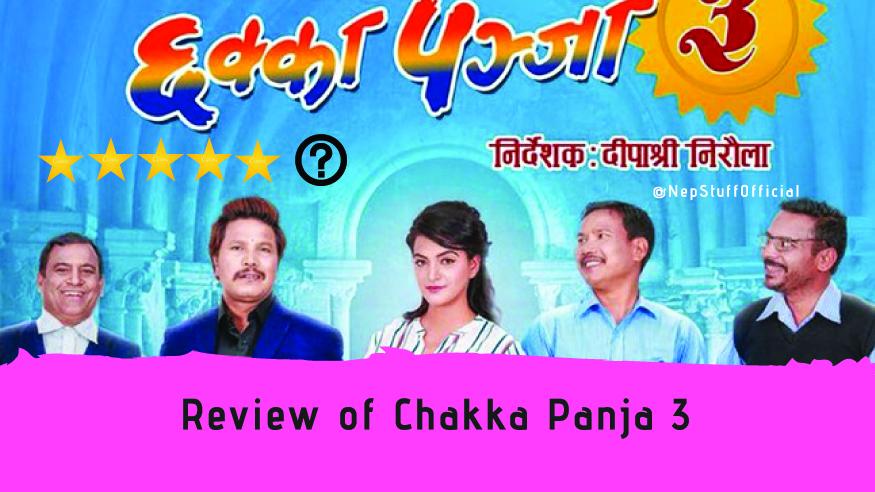 Chakka Panja 3 Movie Review 1