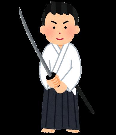 日本刀を構える男性のイラスト(道着)