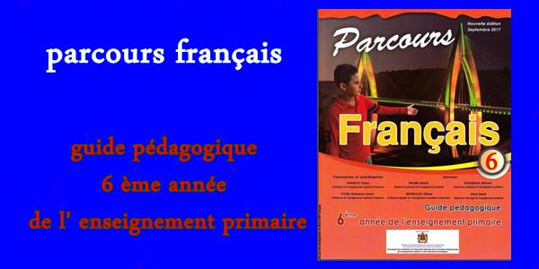 parcours français