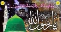 Hazrat Muhammad, Shan, Shaukat, Fazilat, Prophet, Importance of prophet muhammad, madina, mecca, islam, wallpaper, huzoor sallallahu alaihi wasallam ki zindagi hindi, Hadees, hadith