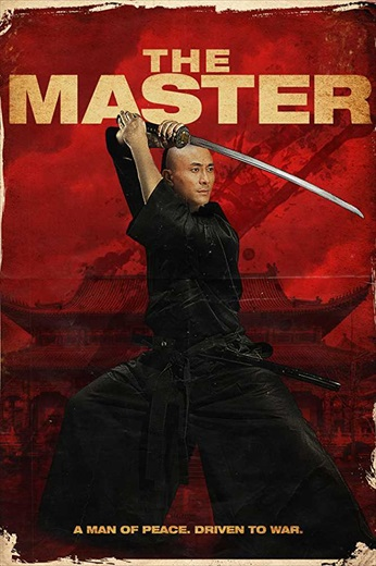 The Master 2014 Dual Audio Hindi Dubbed 300mb Download