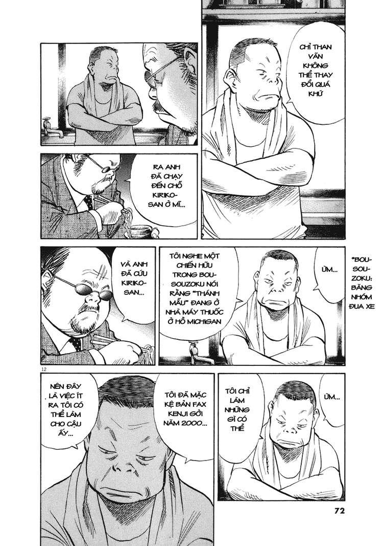20th Century Boys chapter 218 trang 23