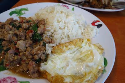 Thai Gold Food, pad krapow moo