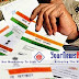 Aadhaar Card Not Mandatory To Link With Bank Account Or Phone