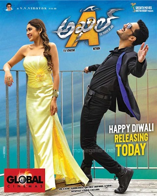 Akhil The Power of Jua Hindi Dubbed Movie Download (2017)