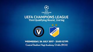 Εισιτήρια FC Viitorul - ΑΠΟΕΛ (UCL 3QR-1leg)