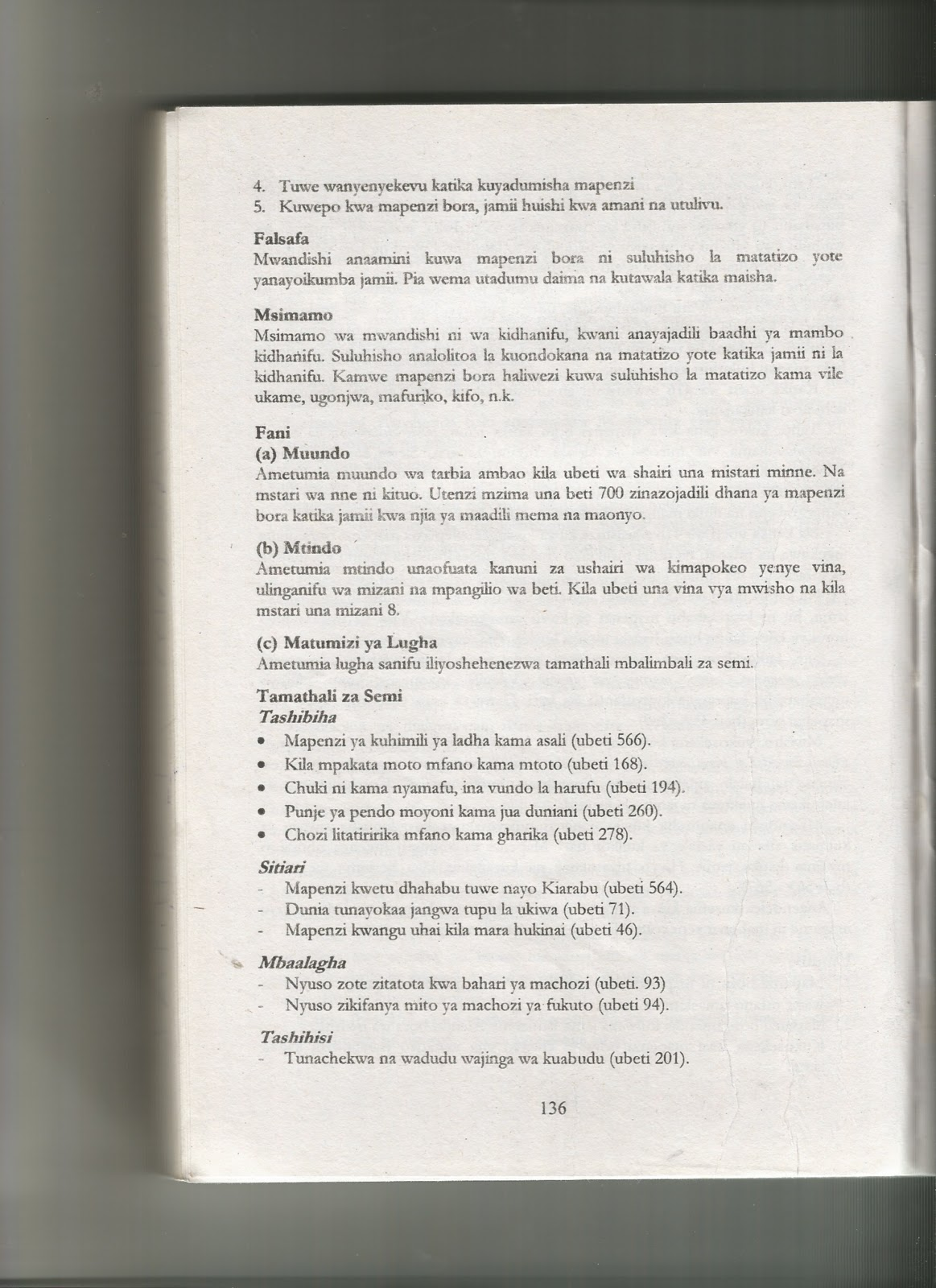 BAHARI ZA USHAIRI PDF
