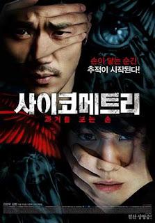 Psychometry (2013) ไซโคเมตทรี สืบพลังจิต [Subthai ซับไทย]