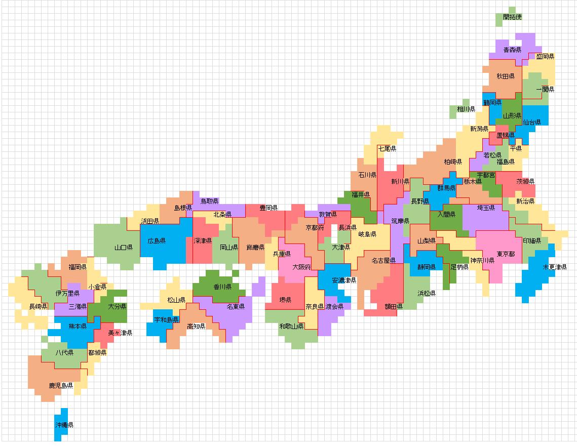 日本 日本地図 県名入り : haihanchiken.png
