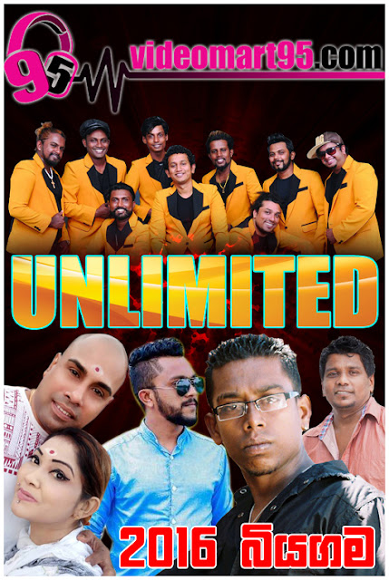UNLIMITED LIVE IN BIYAGAMA 2016